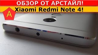 Xiaomi Redmi Note 4. Красавец. Но не идеален / Арстайл /