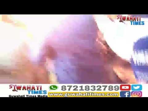Video Going Viral : People Of Assam burn Pakistani Flag. thumbnail