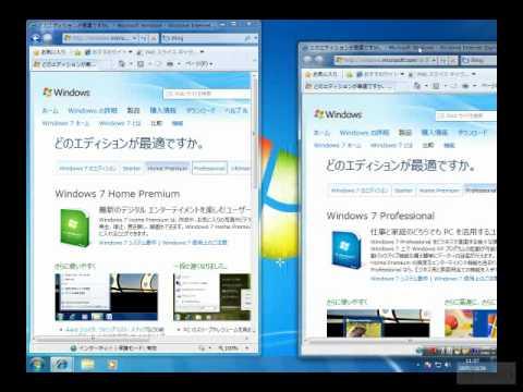 Windows使い方【誰でもわかるWindows7】動学.tvサンプル