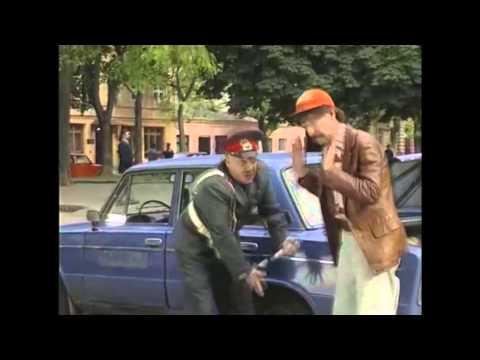 Maski Show - ГАИ (Verkehrspolizei)