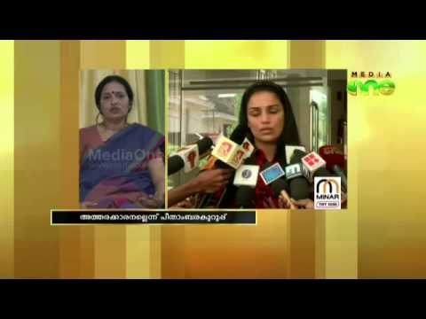Actress Shweta Menon claims she was 'insulted' at Kollam - Special edition- 02-11-13
