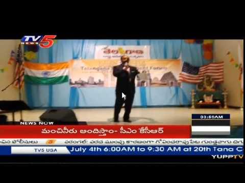 TV 5 News - Telangana Formation Day organised by TDF LA
