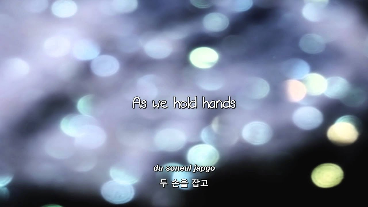 u kiss well meet again lyrics hangulatjelek