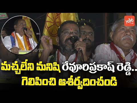 Warangal Congress DCC Chief Naini Rajender Reddy Campaigning For Revuri Prakash Reddy | YOYO TV