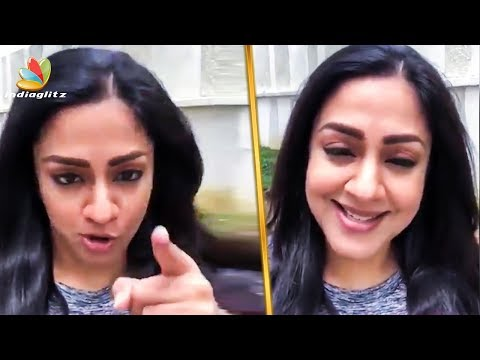 Wife of Suriya - Jyothika Did this for the First Time | Hot Tamil Cinema News