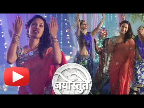 Jayostute - Pragati's Dance Performance - Star Pravah Marathi Serial video