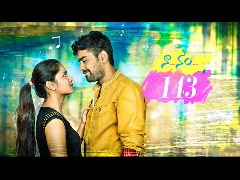 Naa Number 143 - New Telugu Short Film 2018