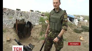 Під час бою під Трьохізбенкою на Луганщині поранено четверо українських бійців - (видео)
