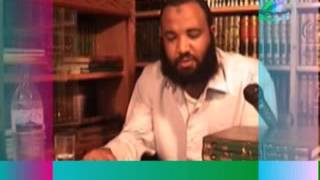 የኢማን መሰረቶች | Part 1 | ዳኢ ሳዲቅ ሙሓመድ | Ye Iman Mesaretoch By Dai Sadiq Mohammed