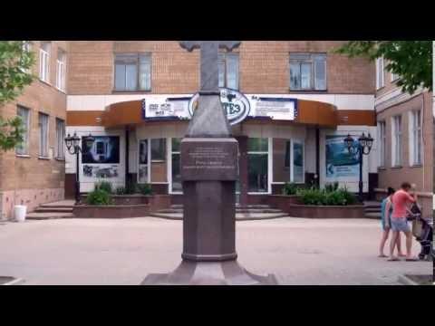 памятники Бердянска