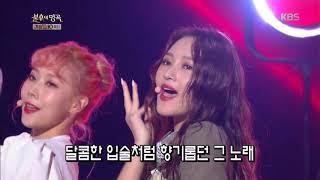 불후의명곡 Immortal Songs 2 - 드림캐쳐 - DJ에게.20181103
