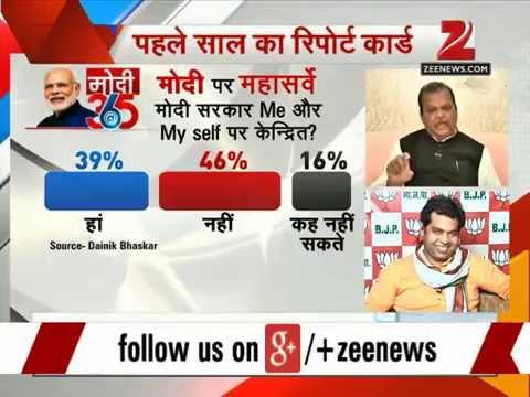 Watch: Zee Media mega survey on Modi govt- Part 2