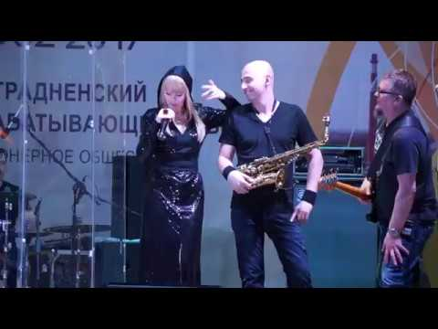 День города Отрадный. 1 мая 2017г. Концерт Валерии. №3