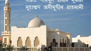Bangla Waz at Norshingdi on Jan 5, 2012 by Mufti Jashimuddin Rahmani