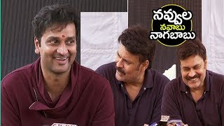 Srinivas Avasarala Makes FUN on NAGA Babu Smile | NRI Movie Opening | Filmylooks