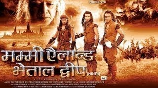 Mummy Island Bethal Dweep - Full Length Action Hindi Movie