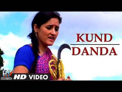 kund Danda Garhwali Video Song 2014 - Preet Ki Pachhyan - Veeresh Chandra Bharti, Meena Rana video