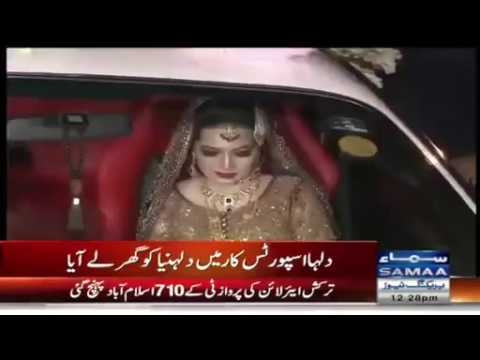 A Unique Marriage Of Karachi Bride Groom In Sports Car And Baraati Are In Heavy Bikes   Video Dailym