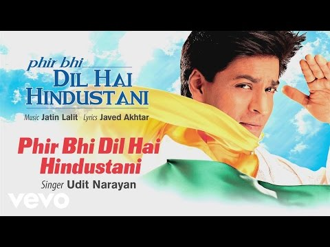 Official Audio Song   Udit Narayan   Jatin Lalit   Javed Akhtar