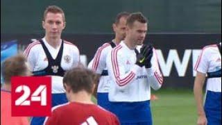 Сборная России улетает в Сочи на матч 1/4 финала против Хорватии - Россия 24