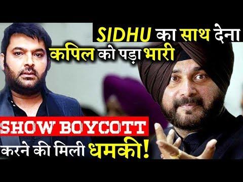 Fans Gets Furious On Kapil Sharma For Defending Navjot Singh Sidhu ! thumbnail
