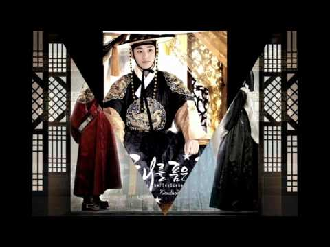 The Moon Embracing The Sun OST MV +...