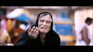I  Tamil movie trailer