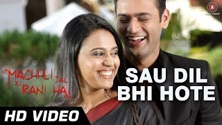 Sau Dil Bhi Hote Video Song from Machhli Jal Ki Rani Hai