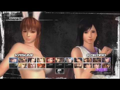 Dead Or Alive 5: Gesundheit! Achievement/Trophy Tutorial