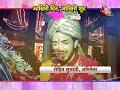 Saath Nibhaana Saathiya bids goodbye
