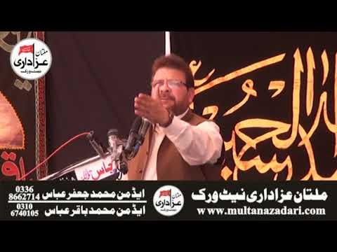 Allama Riaz Hussain Rizvi | Majlis 17 March 2018 | Jalsa Zakir Syed Mushtaq Hussain SHah Jhang