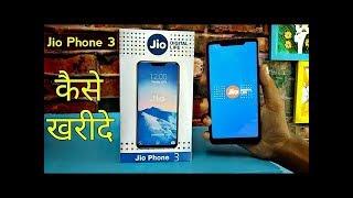 Jio Phone 3 Booking Kaise Kare | Jio Phone 3 Unboxing