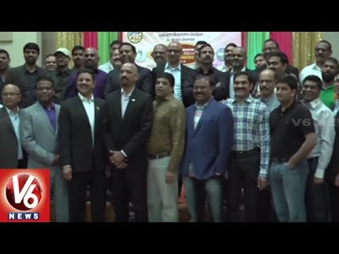 ATA Kick-Off Meeting At Verginia, Holds Fund Raising Event | World Telangana Convention | V6 News