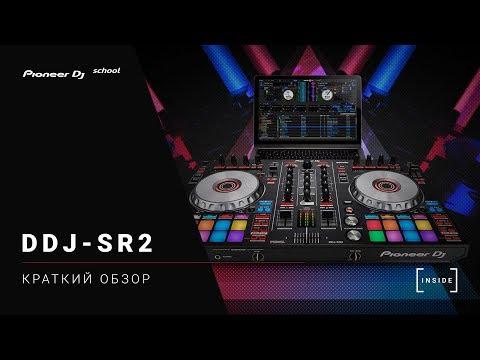 Обзор midi-контроллера DDJ-SR2 @ Pioneer DJ School | Moscow