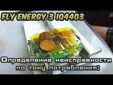Потребление в выключенном состоянии 20-90 мА. Быстро садится батарея.