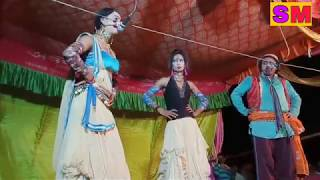 नयन भर के कजरा (अवध संगीत पार्टी) अंम्बेडकरनगर