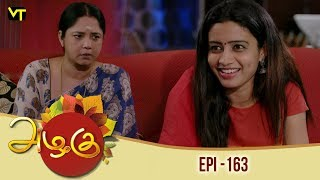 Azhagu - Tamil Serial | அழகு | Episode 163 | Sun TV Serials |  02 June 2018 | Revathy | Vision Time