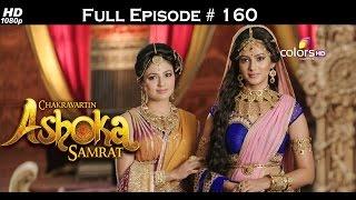 Chakravartin Ashoka Samrat - 10th September 2015 - चक्रवतीन अशोक सम्राट - Full Episode(HD)