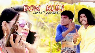 New Santali don kuli comedy video, must watch this video, very funny