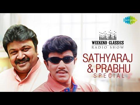 Sathyaraj & Prabhu - Weekend Classic Radio Show | RJ Mana | Vetri Vetri | Thangapathakathin | Banana