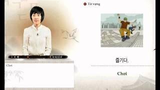 [Sơ Cấp 2] Tiếng Hàn - Bài 2: Đến đảo Insa-Dong