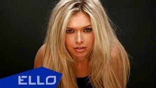 Вера Брежнева - Любовь спасет мир (DJ Vengerov remix)