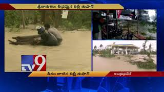 In Andhra's Srikakulam, cyclone Titli leaves trail of devastation - TV9