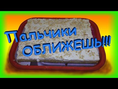 """Нежнее НЕЖНОГО, пирог """"Нежность Греции"""", готовим своими руками"""