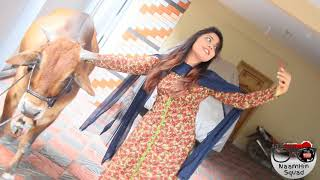 cowfie song | Naamhin Squad  | EID-UL-ADHA special 2017