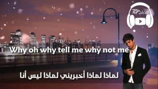 Why Not Me - Enrique Iglesias (lyrics)مترجمة عربي