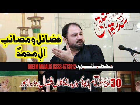 Shahid Baltistani 30November 2019 at Sandhay Kalan Lahore