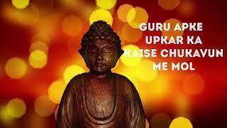 गुरु पूर्णिमा की शुभकामनाएं |#GuruPurnimaWhatsappStatusVideo |#HappyGuruPurnima| | #Smrithy'sKitchen