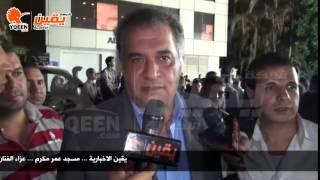 يقين | الفنان رياض الخولي ينعي الفنان خالد صالح