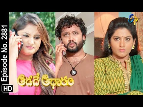 Aadade Aadharam | 9th October 2018 | Full Episode No 2881 | ETV Telugu